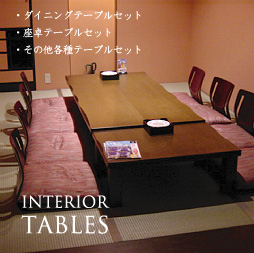 INTERIOR TABLES