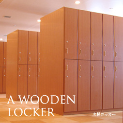 A WOODEN LOCKER 木製ロッカー